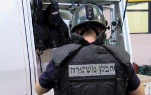 חבלן משטרה